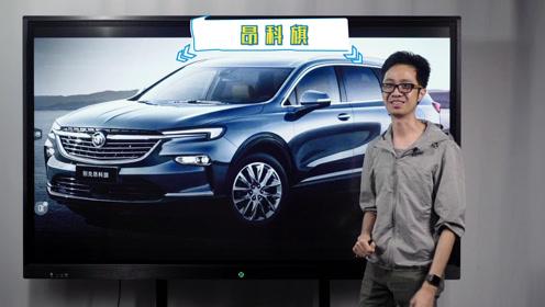 云导购08期-比汉兰达卖得贵,这款七座SUV还有戏吗?