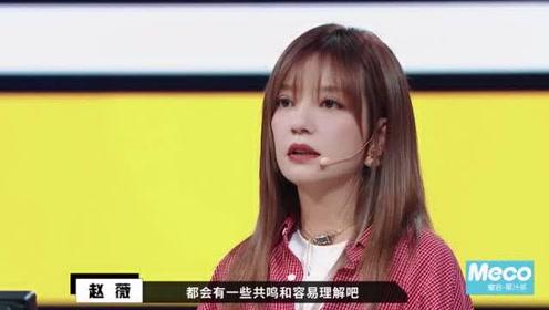 邢菲宋芸桦感慨赵薇,指导之后就不尴尬了