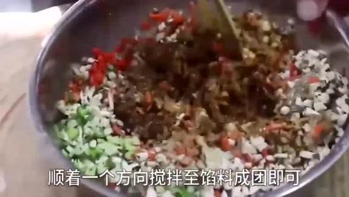 蒸焖子:粉条别再炖猪肉,教你在家蒸焖子,地道的家乡美食