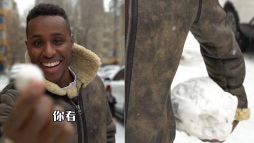 外国人实力演绎南北方下雪的差距 南北方人眼中雪球差数十倍