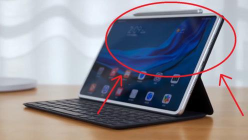 华为MatePad Pro开箱上手测评,安卓也有春天!能代替iPad吗