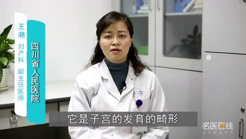 子宫纵隔患者需要手术治疗吗