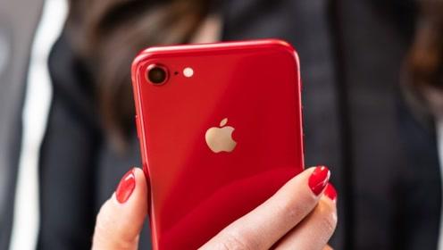 实锤!iPhoneSE2仅售399美元 苹果加入价格战?