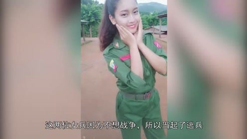 士兵因太帅被两名越南女兵掳走当丈夫,13年后才得以逃回国!