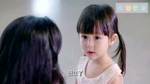 美女想认回女儿,女孩改不了口,开口就叫大姨,奶声奶气太可爱