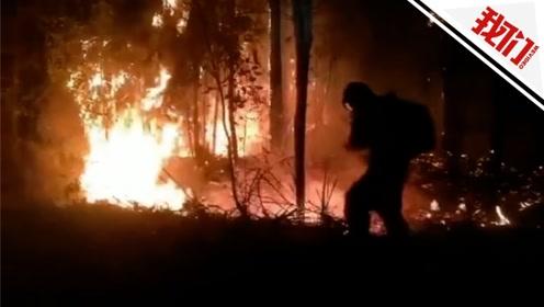 森林消防灭火途中紧急改道增援 广东河源山火明火已全部扑灭