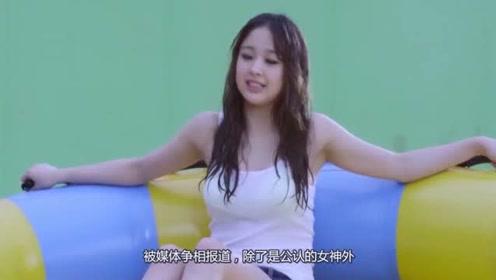 韩国第一体操女神,曾露骨大胆示爱宁泽涛,身材太美韵味太足