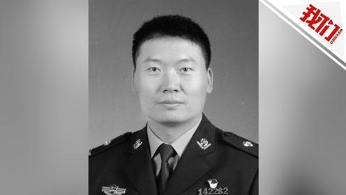 浙江一民警处警遭暴力反抗 制服嫌疑人后昏倒牺牲