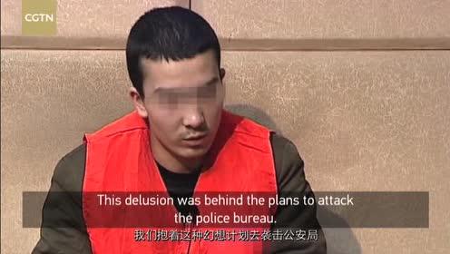 新疆反恐纪录片 转发分享  中国新疆 位于亚洲中部的十字路口