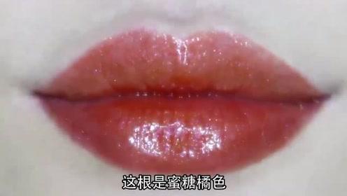 山海经系列唇釉试色,你喜欢吗