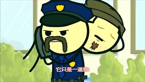 创意动漫搞笑动画,简笔人警署里,警察审犯人这招真是有独无偶