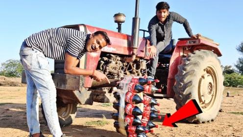 小伙用可乐代替拖拉机轮胎 ,30秒后场面不忍直视!