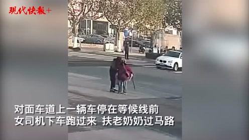 小姐姐停车扶老人过路口,一排司机都在静静等她们