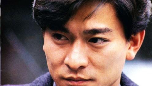牢房内大乱斗!这个青涩少年难道是天王刘德华?