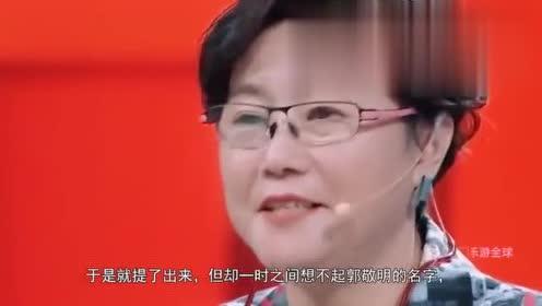 郭敬明对陈凯歌直呼其名,而李少红对郭敬明的称呼,让人太尴尬