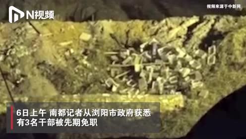 浏阳烟花厂爆炸:3名干部被先期免职,全市烟花生产企业停产整顿