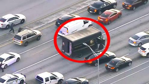 劫匪与警方高速追逐  遇堵车展开枪战
