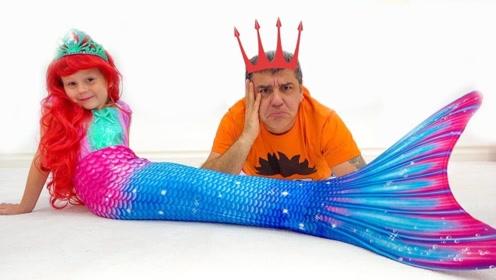 爸爸给小萌娃拿来许多的裙子,小萝莉穿上却出现人鱼尾巴,太意外!