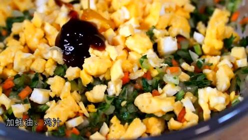 早餐做出新花样,一种方法、多种组合,专治各种不吃蔬菜!