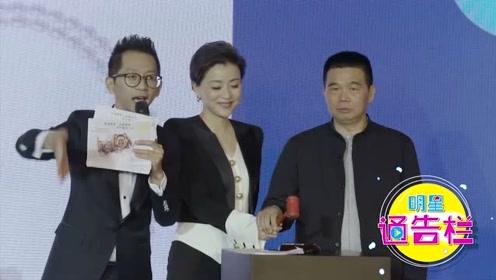 杨澜李娜等为慈善发声 姚明回忆特奥会经历