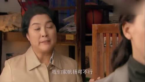 中年女演员爱上小鲜肉!不料遭到准婆婆的反对!邻居也议论纷纷!