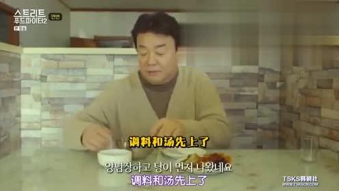 白钟元在中国延边吃米肠,主菜还没上就被太多的小菜挑花眼了