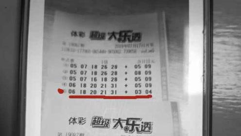 """西安一男子微信买彩票中1001万,店主称""""发错人了"""""""