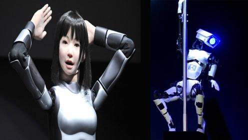 四大奇葩的机器人!这机器人技能有点满!