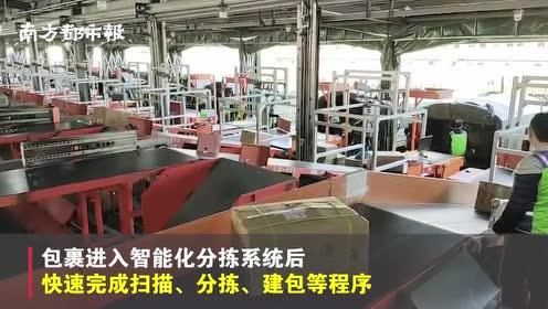 """驻港退伍老兵行李抵深圳这个转运中心,""""光荣退伍""""定制单显关怀"""