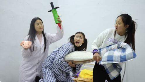 病人打针怕疼,让朋友来送法宝,没想朋友让用粘土玩具交换