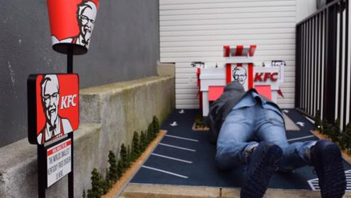 全球最小肯德基店,还没人的膝盖高,客人跪在地上才能取餐