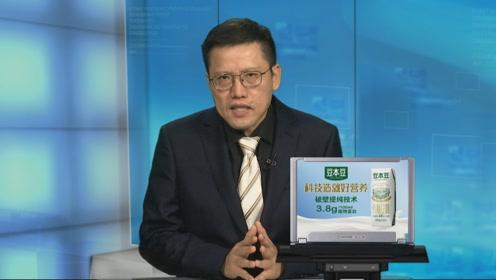 刘和平:美想借舰机挑事 但仍不敢停靠台湾