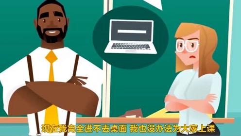 脑力测试:小王怎么知道密码的,具体密码是什么?大家猜猜