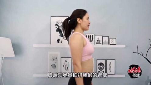 不用去健身房5天瘦3斤方法,只要掌握方法瘦只是个过程,定会成功