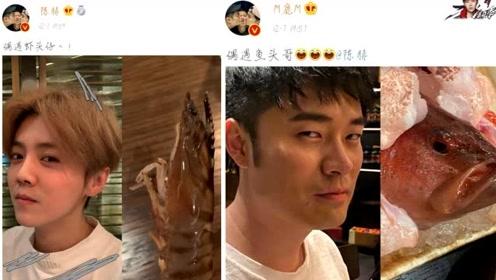 鹿晗陈赫微博开启互怼模式 虾头仔和鱼头哥的爱恨情仇