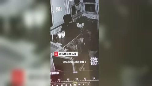 监控曝光 四川盐亭县一嫌犯从看守所脱逃后疑现身游乐场偷零食