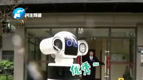 西安一小区购机器人当保安,高空抛物、陌生人出入能一秒锁定?