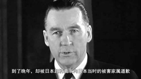 用原子弹轰炸广岛长崎的飞行员,晚年被要求道歉,一句话让国人感动!