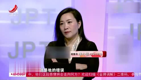赵先生:我和前妻的感情早已破裂