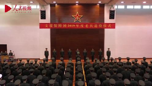老兵别哭!驻香港部队老兵向军旗告别