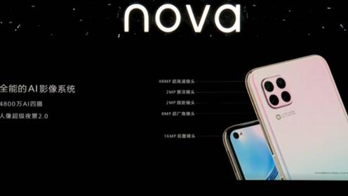 现在买华为nova 6值不值?憋了一肚子心里话,全说了!