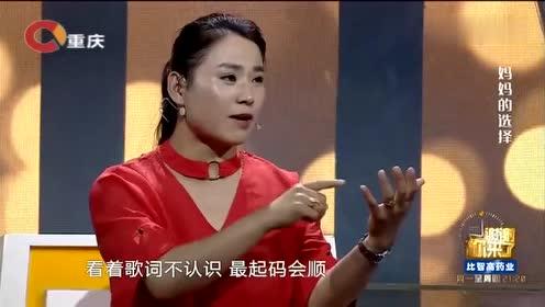 34岁大姐没文化,对话笑喷观众,涂磊:我也傻了