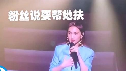 杨丞琳演唱会内衣吊带断了,捂胸口笑侃粉丝,一句话暴露高情商