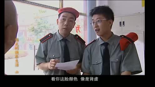 杨光说自己很健康!经这人一番分析!脸色都变了