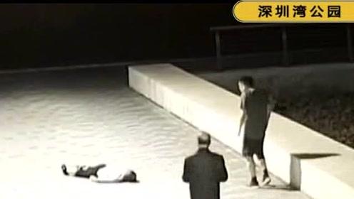 深圳:老人意外摔倒 武警上演教科书式救援