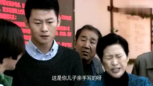 独生子女:一乐跟小曼离婚,婆婆带家人闹民政局,小曼举动太霸气