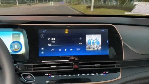 广汽丰田iA5中控系统演示