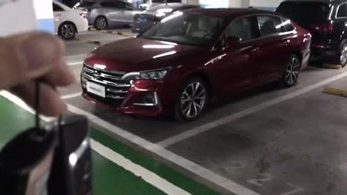 新车抢鲜看:广汽传祺GA6感应开锁,功能方便,反应速度良好
