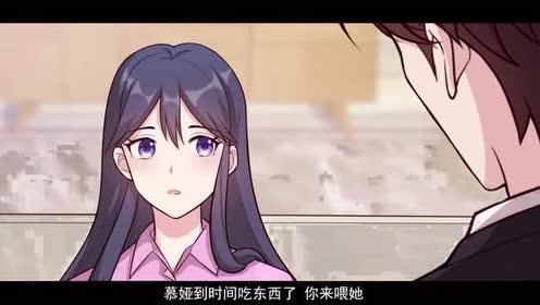 男神萌宝:慕娅不喜欢吃饭!章晓想喂她吃东西!还需要点时间啊!