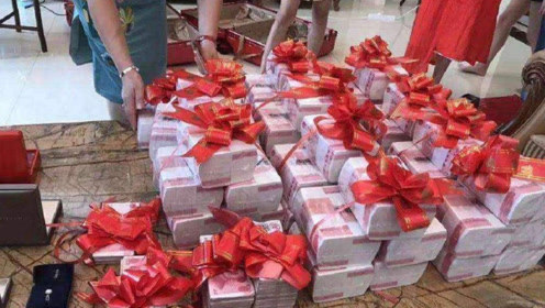 吉林种粮大户去银行取钱,用麻袋扛走200万现金?银行:很常见